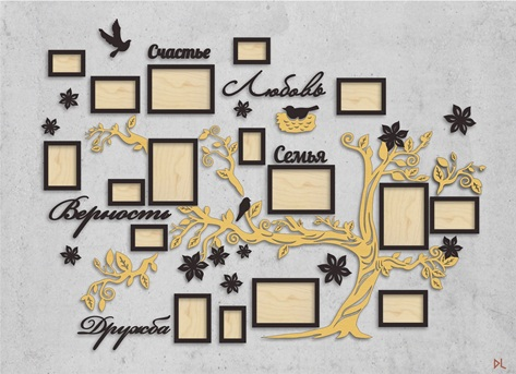 Árvore Genealógica 4 - Em Mdf Pintado
